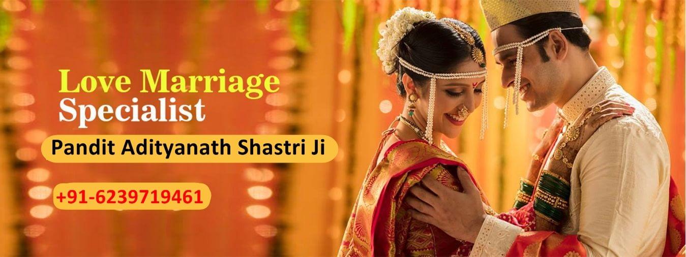 vashikartan mantra for marriage
